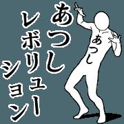 สติ๊กเกอร์ไลน์ Hello! I am ATSUSHI.