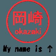 สติ๊กเกอร์ไลน์ VSTA - Stamp Style Motion [okazaki] -