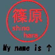 สติ๊กเกอร์ไลน์ VSTA - Stamp Style Motion [shinohara] -