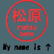 สติ๊กเกอร์ไลน์ VSTA - Stamp Style Motion [matsubara] -