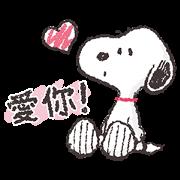 สติ๊กเกอร์ไลน์ Snoopy's Friendly Chats