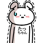 สติ๊กเกอร์ไลน์ Animation sticker of Tatchan