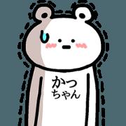 สติ๊กเกอร์ไลน์ Animation sticker of Katchan