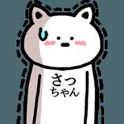 สติ๊กเกอร์ไลน์ Animation sticker of Satchan