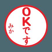 สติ๊กเกอร์ไลน์ Seal sticker for Mika