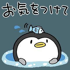 สติ๊กเกอร์ไลน์ Honorific Fluffy Penguins