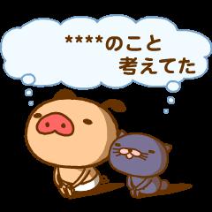 สติ๊กเกอร์ไลน์ PANPAKA PANTS Custom Stickers