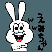 สติ๊กเกอร์ไลน์ Emi-chan exclusive sticker