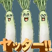 สติ๊กเกอร์ไลน์ Vegetable to support life