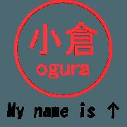 สติ๊กเกอร์ไลน์ VSTA - Stamp Style Motion [ogura] -