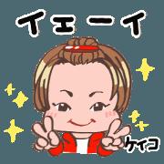 สติ๊กเกอร์ไลน์ keiko's moving dairy Sticker