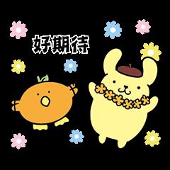 สติ๊กเกอร์ไลน์ Sanrio Characters × Toripicals
