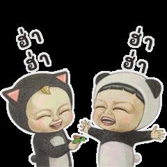 Let's Go Sadayuki! ดุ๊กดิ๊ก 2