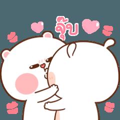 หมีนุ่มกับต่ายนิ่ม : ฉุดที่รักก