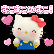 สติ๊กเกอร์ไลน์ Hello Kitty: Together with Mimmy