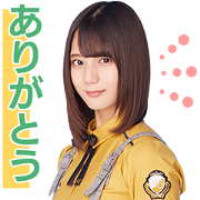 สติ๊กเกอร์ไลน์ Hinatazaka46 Voice Stickers