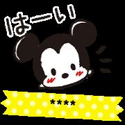 สติ๊กเกอร์ไลน์ Disney Tsum Tsum Custom Stickers