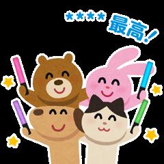 สติ๊กเกอร์ไลน์ Irasutoya Custom Stickers