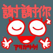 สติ๊กเกอร์ไลน์ Taiwan. It's easy to use every day.