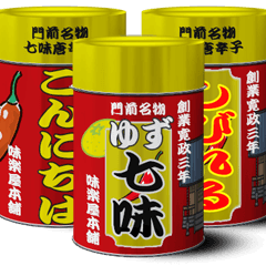 七味唐辛子の缶 1