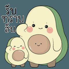 Avocado life : อโวคาโดไลฟ์