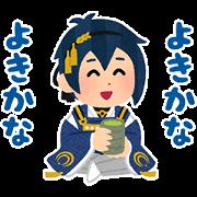สติ๊กเกอร์ไลน์ Touken Ranbu: Honmaru Stickers