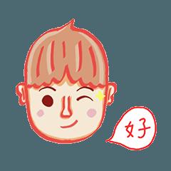 สติ๊กเกอร์ไลน์ The playful boy whose hair in red