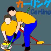สติ๊กเกอร์ไลน์ Curling MV