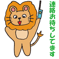 สติ๊กเกอร์ไลน์ lion_1