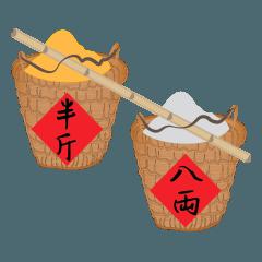 สติ๊กเกอร์ไลน์ HK Fight for Fortune (Tide Phrases)