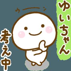 สติ๊กเกอร์ไลน์ yuichann sticker