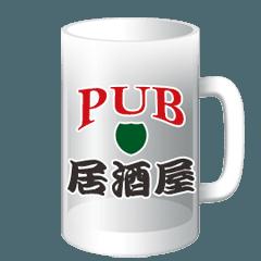 泡立つビールのジョッキ A