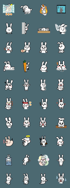 สติ๊กเกอร์ไลน์ Halfmoon Rabbit