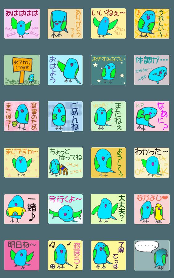 สติ๊กเกอร์ไลน์ kozakurasakura