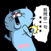 สติ๊กเกอร์ไลน์ Cat Roommates Custom Stickers