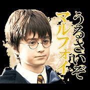 สติ๊กเกอร์ไลน์ Everyday Magic! Animated Harry Potter