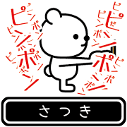 สติ๊กเกอร์ไลน์ Satsuki moves at high speed
