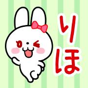 สติ๊กเกอร์ไลน์ The white rabbit with ribbon
