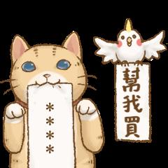 สติ๊กเกอร์ไลน์ Cat's Lifestyle Custom Stickers