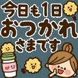 LINEスタンプランキング | かわいい主婦の1日【デカ文字編】