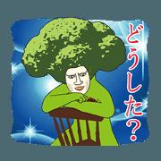 สติ๊กเกอร์ไลน์ Dandy Broccoli : THE ANIMATION
