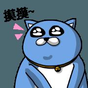 สติ๊กเกอร์ไลน์ The fat cat and a cute boy 3