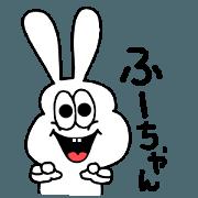 สติ๊กเกอร์ไลน์ It is a sticker exclusive for Fu-chan