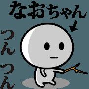 สติ๊กเกอร์ไลน์ Nao-Chan (japan)