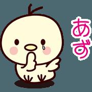 สติ๊กเกอร์ไลน์ Bird Sticker(Azu)