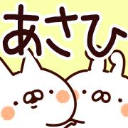 สติ๊กเกอร์ไลน์ The Asahi.