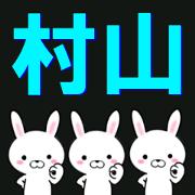 สติ๊กเกอร์ไลน์ fcf rabbit part103