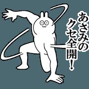 สติ๊กเกอร์ไลน์ The Asami Sticker