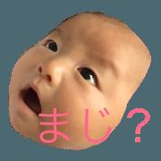 สติ๊กเกอร์ไลน์ Haruto to Papa
