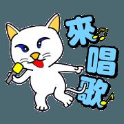 สติ๊กเกอร์ไลน์ Blue eyes white cat - singing life